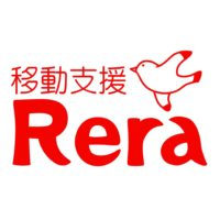 Transportation Support Services Rera