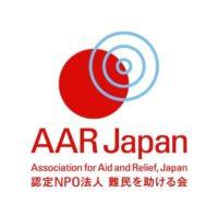 (日本語) 特定非営利活動法人 難民を助ける会(AAR Japan)