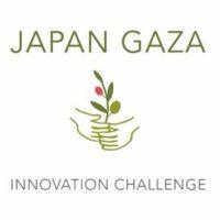Japan Gaza Innovation Challenge(ガザビジ)