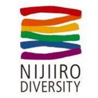 (日本語) 特例認定NPO法人虹色ダイバーシティ