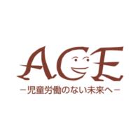 (日本語) 認定NPO法人ACE