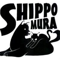 (日本語) 一般社団法人しっぽ村